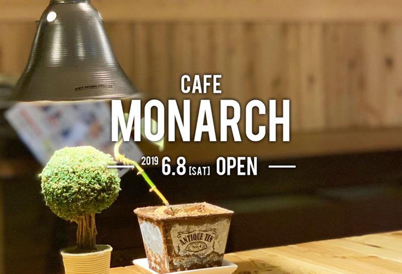 cafe-monarch